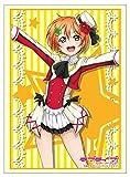 ブシロードスリーブコレクションHG (ハイグレード) Vol.681 ラブライブ! 『星空凛』 Part.4