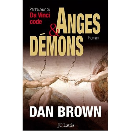 angels and demons dan brown essay