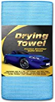 Drying Towel - Best Microfiber Waffle Weave Towels for Cars - Super Absorbent, Quick Dry Fibers - Premium Cloths for Cleaning and Detailing Your Auto - Lint Free - Less Polyester Fabric - Wrings Out Easily - Preferred Size 24 X 36 - 100% Guaranteed! by Gl