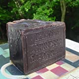Special Aged 10 Oz Brazilian Luxury Coffee Scrub Soap with Coffee Butter and a Hint of Vanilla ~ Natural Handcrafted...