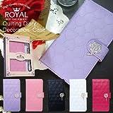 【ROYAL/HEART】URBANO V02 KYV34 専用 手帳型 スマホケース ハート柄 デコレーション スマホカバー アクオス 携帯 カラーshocking pink/ショッキングピンク