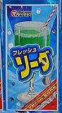 松山製菓 フレッシュソーダ パウダージュース (1箱12g入り小袋が50袋入り) 粉末ジュース
