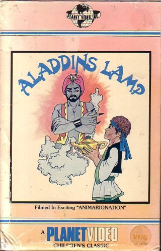 ALADDIN'S LAMP - (1964 marionette + live action feature)