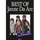 BEST OF Janne Da Arc―15th ANNIVERSARY (MSムック)