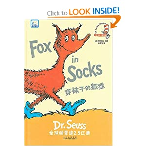 Fox in Socks (Dr. Seuss Classics)