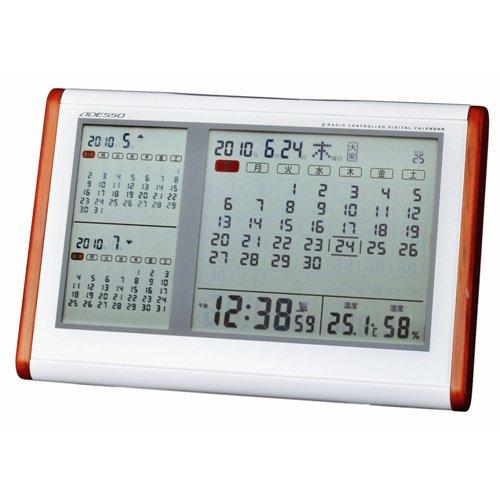 ADESSO(アデッソ) 電波デジタル置き時計 3か月カレンダー表示 温度・湿度計付き ホワイト C-8347