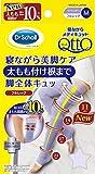 寝ながらメディキュット フルレッグ M(MediQtto Sleep Full Leg M)