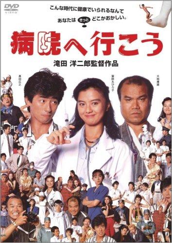 �±��عԤ��� [DVD]