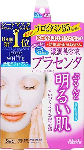 クリアターン ホワイト マスク (プラセンタ) 5回分(22mL×5)