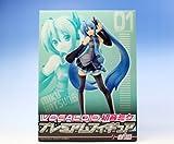 VOCALOID 初音ミク プレミアムフィギュア ボーカロイド PM Premium figure 原型 宮川武氏 ヤマハ プライズ メーカー:セガ