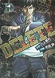 DELETE / 永田 諒 のシリーズ情報を見る