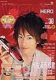 HERO VISION (ヒーローヴィジョン)VOL.30  (TVガイドMOOK) (ソノラマMOOK)