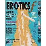 マンガ・エロティクス・エフ―新感触エロティック・コミック (2001Vol.4)