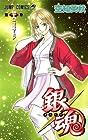 銀魂 第49巻 2013年05月02日発売