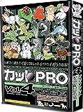 カットPRO Vol.4 ポップタッチ 動物・昆虫編