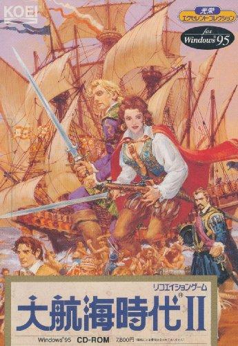 大航海時代?