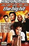 echange, troc The Big Hit [VHS]