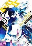 ブラック★ロックシューター イノセントソウル (2) (角川コミックス・エース 279-3)