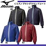 ミズノ(MIZUNO) ミズノプロ グラウンドコート 12JE4G01 14 ネイビー M