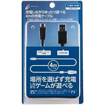 CYBER ・ USB2.0コントローラー充電ケーブル 4m ( PS4 用) ブラック 【PSVita ( PCH-2000 ) 対応】