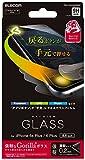 ELECOM iPhone6sPlus/6Plus ガラスフィルム 表面硬度9H  ショートカット機能付 0.2mm ゴリラ  PM-A15LFLSCGGGO