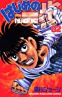 はじめの一歩 第82巻 2007年12月17日発売