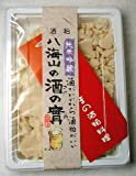 【数量限定】八海山の酒の實 純米吟醸酒粕 300g