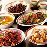 [中国お土産]四川料理の素 5種入り4パックセット(中国土産・海外土産)