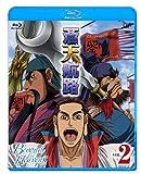 蒼天航路 VOL.2 [Blu-ray]