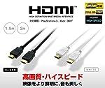 HORI HDMIケーブル 2m HP3-165 ブラック