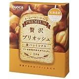 クオカ cuocaプレミアム食パンミックス(贅沢ブリオッシュ)cuoca プレミアムブリオツシユ