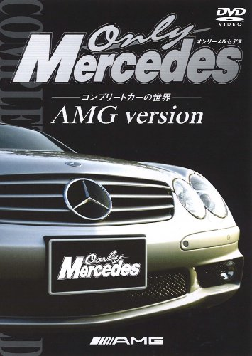 -1-amg-version-dvd