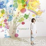 豊崎愛生  Letter_Writer