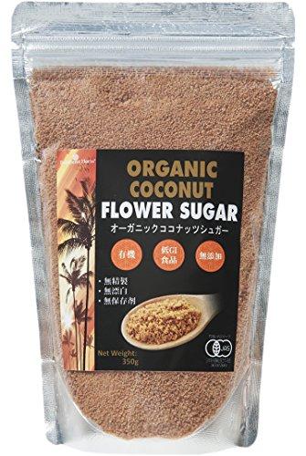 有機JASオーガニック ココナッツシュガー(Organic coconuts suger) 低GI食品 350g 1袋