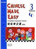 Chinese Made Easy: Textbook Level 3: Simplified Characters Version, (inkl. 2 Audio CDs)