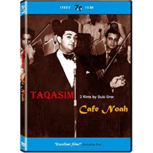 Taqasim / Cafe Noah