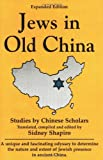 img - for Jews in Old China: Studies by Chinese Scholars book / textbook / text book