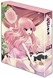 ゼロの使い魔~双月の騎士~DVD-BOX