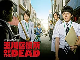 �ʐ�����OF THE DEAD