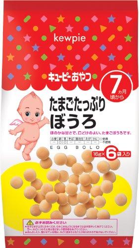 キユーピー ベビーフード (7ヶ月頃~幼児期まで) おやつ たまごたっぷりぼうろ (16g×6袋)×12個