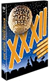 Mystery Science Theater 3000: XXXII (Space Travelers, Hercules, Radar Secret Service & San Francisco International