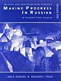 img - for Making Progress in Russian, Workbook and Student CD Package: A Second Year Course book / textbook / text book