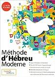 CD ROM Méthode Hébreu Moderne