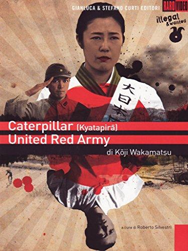 caterpillar-united-red-army-cofanetto-koji-wakamatsu-2-dvd