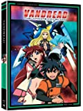 Vandread: The Ultimate Collection (Anime Classics)
