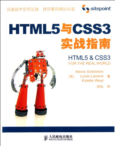an mei use of css by chinese One of the most common mistakes made by english designers when creating chinese websites is the use of english font size standard on chinese fonts, which disrupts the.