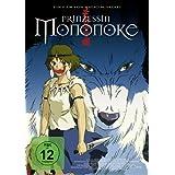 "Prinzessin Mononoke (Einzel-DVD)von ""Yoji Matsuda"""