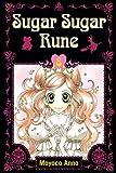 Sugar Sugar Rune 8 (0345506421) by Anno, Moyoco