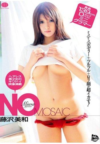[] NO MOSAIC藤沢美和