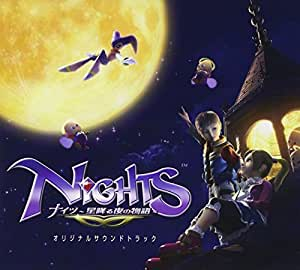NiGHTS~星降る夜の物語~Original Soundtrack